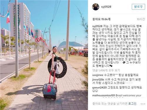 Rio 2016 : Son Yeon-jae se dit «plus heureuse que n'importe qui»