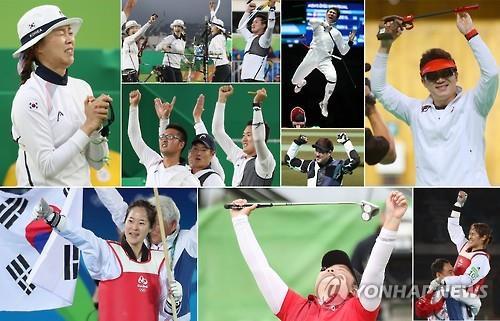 Rio 2016 : la Corée du Sud finit 8e, dans le Top 10 pour la 4e fois consécutive