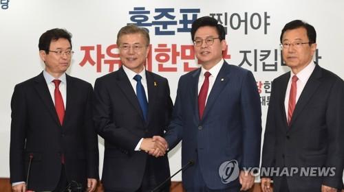 Moon demande le soutien de l'opposition pour les affaires de l'Etat