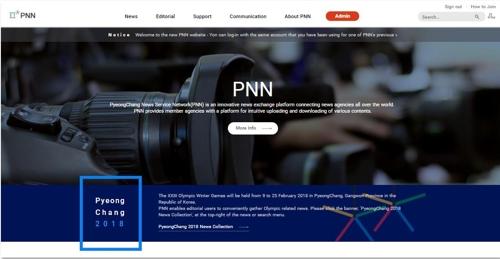 La plateforme d'échange d'informations sur PyeongChang de Yonhap entre en opération