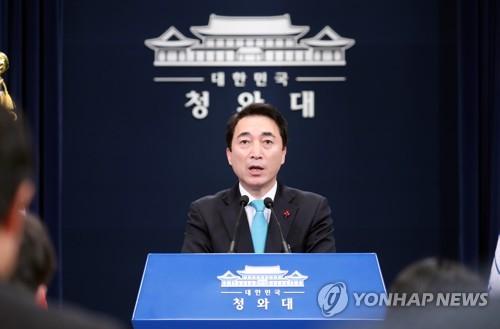 Le bureau présidentiel enjoint le public à accueillir tous les participants aux JO, y compris la Corée du Nord