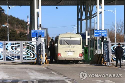 Début de l'inspection par une délégation sud-coréenne des sites d'événements olympiques conjoints en Corée du Nord