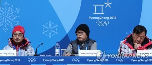 La cérémonie d'ouverture des JO de PyeongChang mettra en scène la paix à travers les yeux des enfants