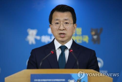 (2e LD) PyeongChang 2018 : la Corée du Nord choisit deux lieux de concert en Corée du Sud