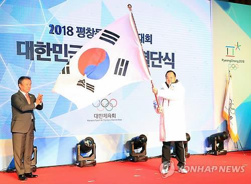 PyeongChang 2018 : les athlètes sud-coréens organisent une cérémonie pour le lancement de leur équipe