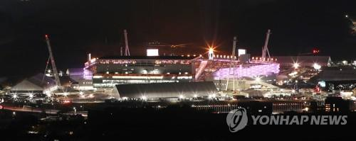 PyeongChang 2018 : les deux Corées défilent sous leur propre drapeau lors de la cérémonie de clôture