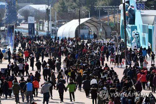Record de vente de tickets pour des Jeux paralympiques d'hiver à PyeongChang