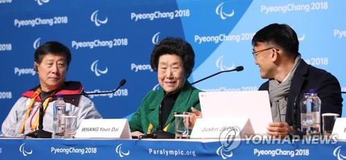 Paralympiques 2018 : Whang Youn-dai promet de gagner sa lutte contre Alzheimer