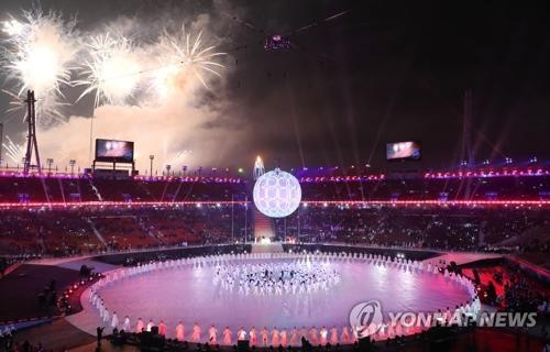 (LEAD) Les plus grands Jeux paralympiques d'hiver vont s'achever à PyeongChang