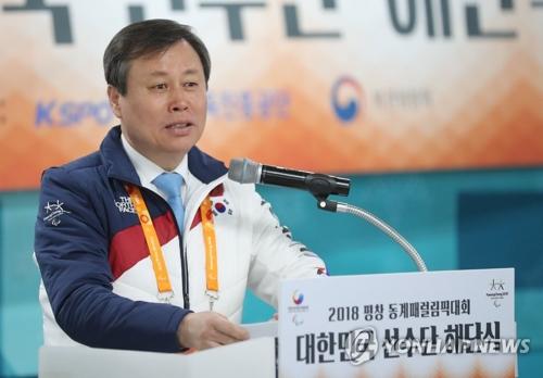 Paralympiques 2018 : dissolution de la délégation sud-coréenne avec un résultat historique