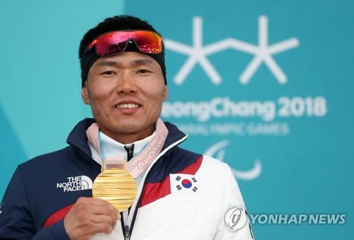 Le skieur paranordique sud-coréen Sin Eui-hyun vise des médailles en biathlon aux Jeux de Pékin 2022