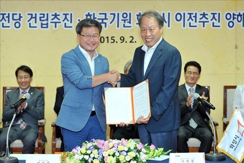 <바둑> 경기 화성에 '바둑의 전당' 생긴다…2018년 준공