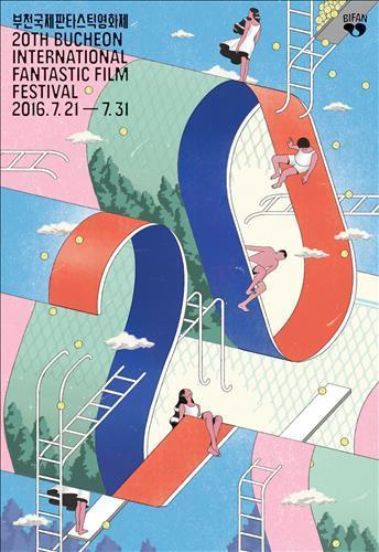 부천의 7월은 영화·만화·비보이 축제로 물든다