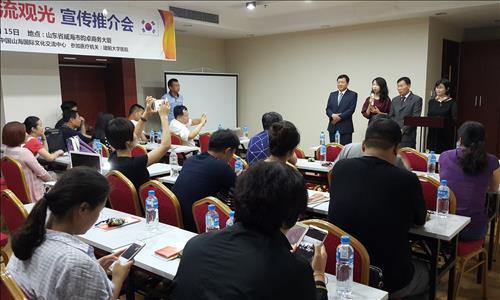 대전시 중국 의료관광 유커 '타깃 마케팅' 가속화