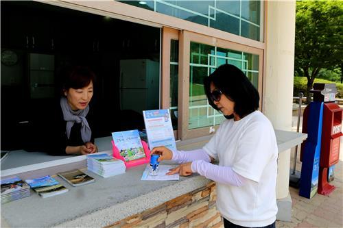 문경 찾는 관광객에 쌀·찻사발 선물…'스탬프 여행'