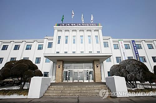 강원도, 규제완화로 산악관광 민자유치 '탄력'