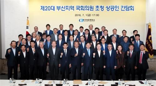 """부산 여야 국회의원 """"지역 현안 해결에 힘 합치자""""(종합)"""
