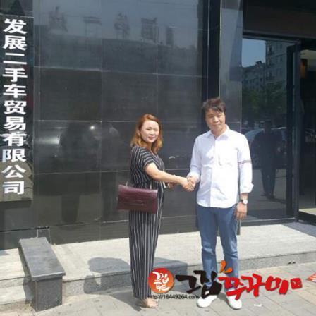 그집쭈꾸미, 중국 옌지에 매장 오픈 계약 체결