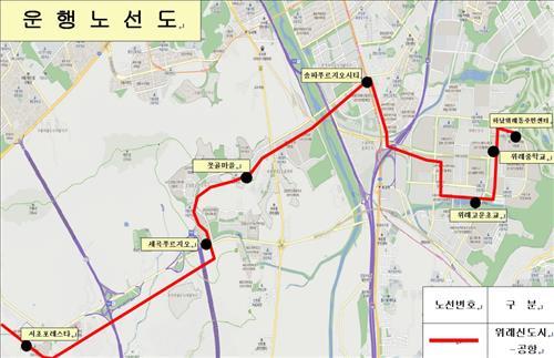 하남 위례신도시∼인천공항 버스 13일부터 운행