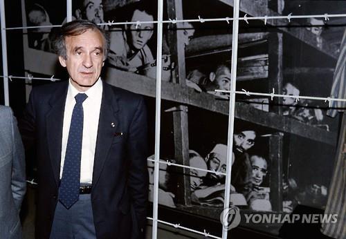 노벨평화상 수상·홀로코스트 생존 작가 엘리 위젤 타계(종합)