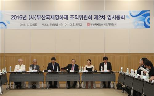 '새로 태어난' 부산국제영화제, 도약 발판 마련