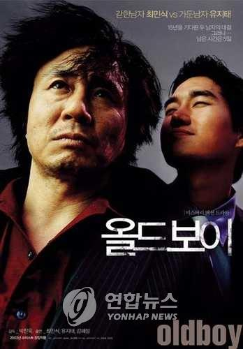 BBC가 선정한 21세기 100대 영화…박찬욱 '올드보이' 30위