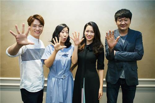 영화 '덕혜옹주' 개봉 15일만에 500만 관객 돌파