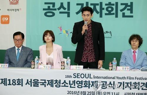 제18회 서울국제청소년영화제 내달 29일 개막