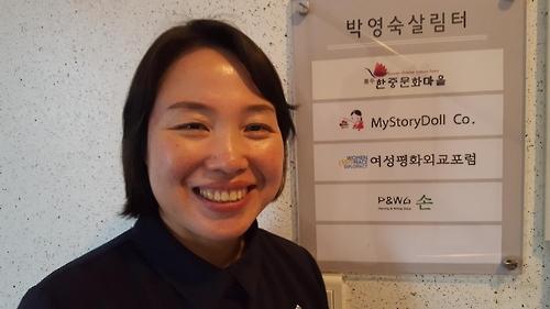<중국동포 성공시대> (17) 서울시 명예부시장 이해응 박사