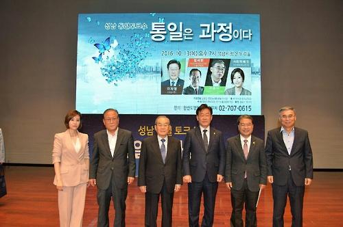"""""""흡수통일은 재앙""""…前통일장관 4명 '대북 대화' 주장"""