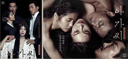 영화 '아가씨' 북미서 선전…25개 도시 확대 개봉