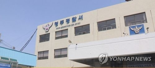6년근 100% 홍삼농축액 주성분은 '물엿'…5억대 유통 28명 적발(종..