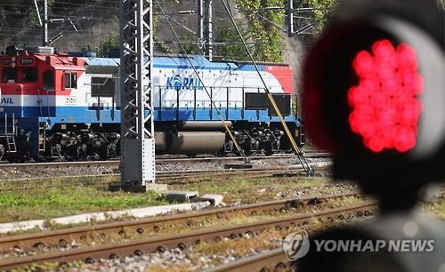 철도파업 32일째…열차운행률 82.8%
