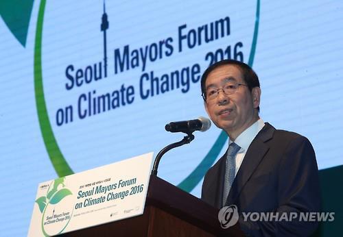 박원순 서울시장, 국제 기후 네트워크 이사 선임