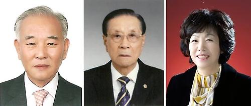 울산 '랑제문화상' 수상자 서진익씨 등 선정