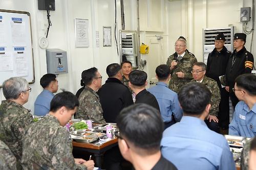 <동정> 양승태 대법원장 국군장병 위문방문