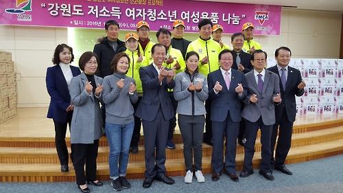 '기부천사' 김해림 프로골퍼 강원 청소년에 나눔 활동