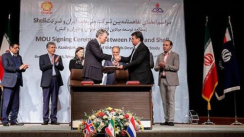 이란, 토탈이어 셸과도 유전·가스전 개발 협약(종합)