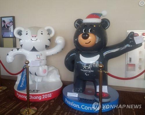 평창올림픽 '붐업·성공개최'에 강원 종교계 '동참'