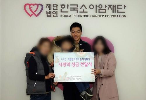소아암 어린이 위해 월급 전액 기부한 의경