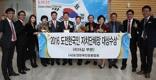 '상복' 터진 영동군…올해 19개 부문 수상, 시상금 16억원