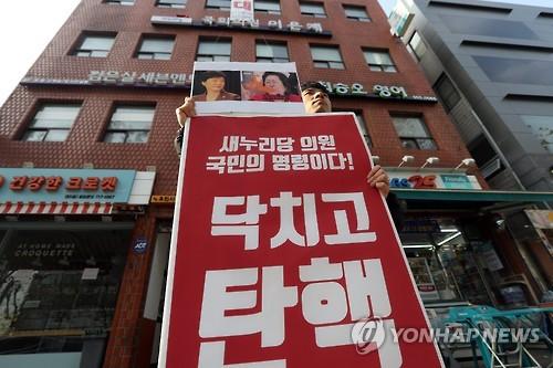 지방 곳곳서 '탄핵 동참' 촉구 집회…일부 지역선