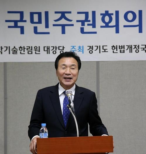 """손학규 """"탄핵 가결될 것…정치권 합리적 대책 내놔야"""""""