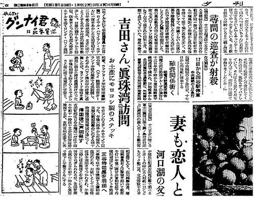 日 아베, 진주만 방문 '현직 최초 총리' 여부 논란