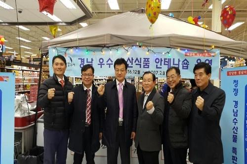 경남 수산식품 미국서 2천500만 달러 수출 계약