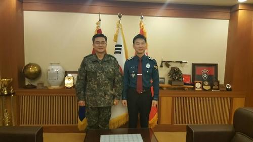 경기북부경찰청-1군단, 전문분야 상호 위탁 교육