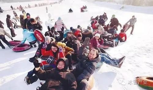中, 백두산서 다음달 20일 국제빙설..