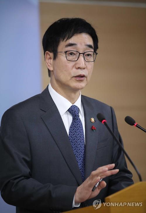 [동정] 이준식 부총리, 전국교육장협의회서 특별강연