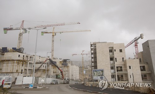'2국가 해법' 지지 이-팔 평화회의 프랑스서 개최