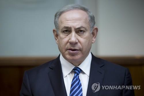 '2국가 해법' 지지 이-팔 평화회의, 이스라엘 반발속 파리 개최(종합)